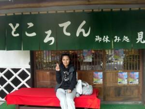 日本一おいしい「ところてん」、南伊豆町石廊崎の美須屋