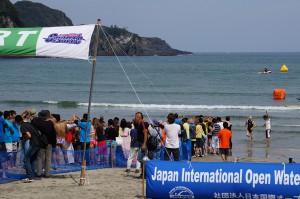 南伊豆・弓ヶ浜オープンウォータースイムレース