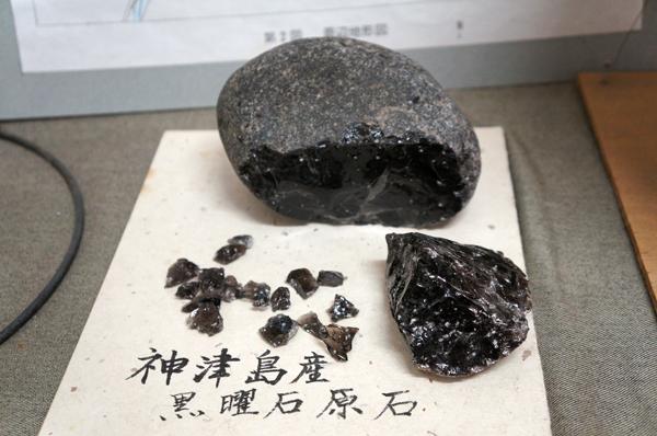伊豆七島、神津島の黒曜石