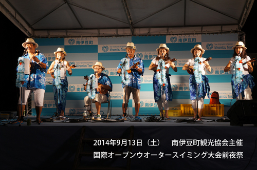国際OWS大会前夜祭、プロ演者に混じって大舞台に立ちました。