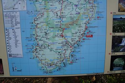 最寄りの駅は伊豆急行の稲取駅