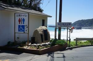 伊豆の田牛海水浴場のサンドスキー場と竜宮窟を写真レポート