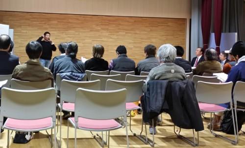 南伊豆ワークショップでプレゼンテーションしました。