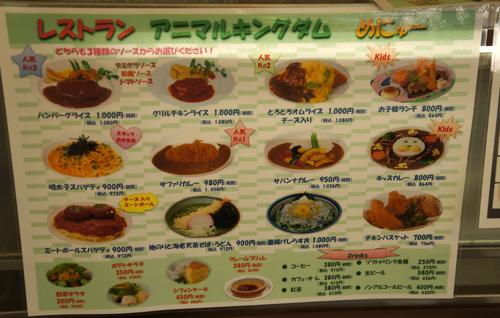 カツカレー980円、シラス丼1,000円、明太子スパゲティー900円を注文しました。
