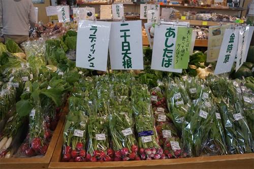 南伊豆町の地野菜が集まる道の駅「湯の花売店」