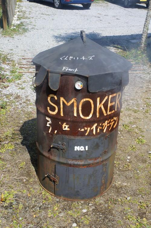 ドラム缶で作った燻製機スモーカー