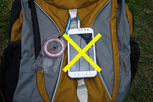 伊豆山稜線歩道では携帯はつながりません